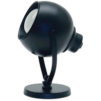 House of Troy Spot Light 1 Light Task Light in Black SP520-7