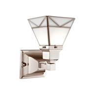 Hudson Valley Lighting Art Glass 1 Light Bath And Vanity in Satin Nickel 1271-SN