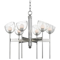 Davis LED 27 inch Polished Nickel Chandelier Ceiling Light, Hand-Blown Glass