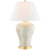 Plutarch 35 inch 60 watt Antique Relief Table Lamp Portable Light