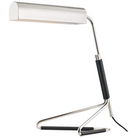 Hudson Valley L1257-PN Vance 18 inch 120.00 watt Polished Nickel/Black Table Lamp Portable Light