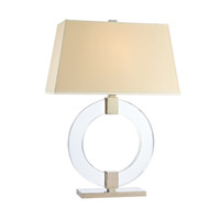 Ames 24 inch 0 watt Polished Nickel Portable Table Lamp Portable Light in White Faux Silk