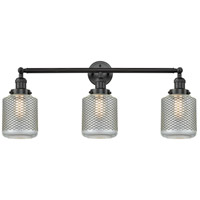 Glass Stanton Bathroom Vanity Lights