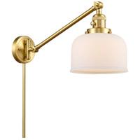 Innovations Lighting 237-SG-G71 Large Bell 21 inch 60.00 watt Satin Gold Swing Arm Wall Light Franklin Restoration