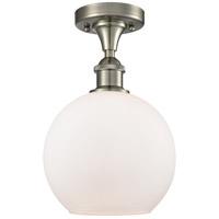 Innovations Lighting 516-1C-SN-G121 Athens 1 Light 8 inch Brushed Satin Nickel Semi-Flush Mount Ceiling Light Ballston