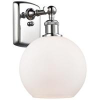 Innovations Lighting 516-1W-PC-G121 Athens 1 Light 8 inch Polished Chrome Sconce Wall Light Ballston