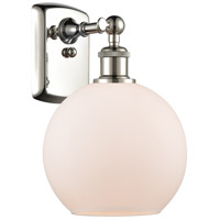 Innovations Lighting 516-1W-PN-G121-LED Athens LED 8 inch Polished Nickel Sconce Wall Light Ballston
