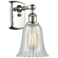 Polished Nickel Hanover Wall Sconces