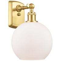 Innovations Lighting 516-1W-SG-G121-LED Athens LED 8 inch Satin Gold Sconce Wall Light Ballston
