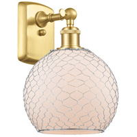 Innovations Lighting 516-1W-SG-G121-8CSN-LED Farmhouse Chicken Wire LED 8 inch Satin Gold Sconce Wall Light Ballston