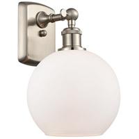 Innovations Lighting 516-1W-SN-G121 Athens 1 Light 8 inch Satin Nickel Sconce Wall Light Ballston