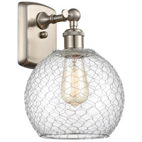 Innovations Lighting 516-1W-SN-G122-8CSN Farmhouse Chicken Wire 1 Light 8 inch Brushed Satin Nickel Sconce Wall Light Ballston