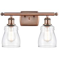 Innovations Lighting 516-2W-AC-G392-LED Ellery LED 16 inch Antique Copper Bath Vanity Light Wall Light, Ballston