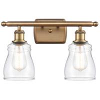 Innovations Lighting 516-2W-BB-G392-LED Ellery LED 16 inch Brushed Brass Bath Vanity Light Wall Light, Ballston