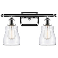 Innovations Lighting 516-2W-PC-G392-LED Ellery LED 16 inch Polished Chrome Bath Vanity Light Wall Light, Ballston