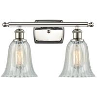 Innovations Lighting 516-2W-PN-G2811 Hanover 2 Light 16 inch Polished Nickel Bath Vanity Light Wall Light Ballston