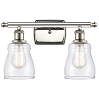 Innovations Lighting 516-2W-PN-G392-LED Ellery LED 16 inch Polished Nickel Bath Vanity Light Wall Light Ballston
