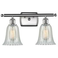 Innovations Lighting 516-2W-SN-G2811 Hanover 2 Light 16 inch Satin Nickel Bath Vanity Light Wall Light, Ballston