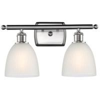 Innovations Lighting 516-2W-SN-G381-LED Castile LED 16 inch Satin Nickel Bath Vanity Light Wall Light, Ballston