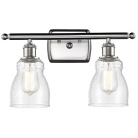 Innovations Lighting 516-2W-SN-G394-LED Ellery LED 16 inch Satin Nickel Bath Vanity Light Wall Light Ballston