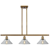 Brushed Brass Steel Orwell Island Lights