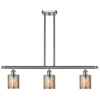Cobbleskill LED 42 inch Brushed Satin Nickel Island Light Ceiling Light