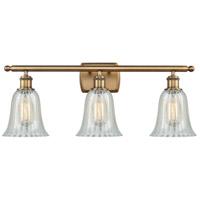 Innovations Lighting 516-3W-BB-G2811 Hanover 3 Light 26 inch Brushed Brass Bath Vanity Light Wall Light Ballston