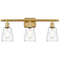 Innovations Lighting 516-3W-SG-G392-LED Ellery LED 26 inch Satin Gold Bath Vanity Light Wall Light Ballston