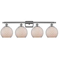 Innovations Lighting 516-4W-PC-G121 Athens 4 Light 36 inch Polished Chrome Bath Vanity Light Wall Light Ballston