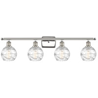 Small Deco Swirl Bathroom Vanity Lights