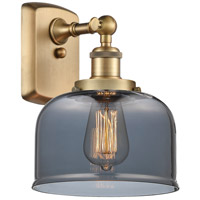 Brushed Brass Large Bell Wall Sconces