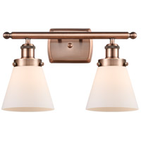 Innovations Lighting 916-2W-AC-G61-LED Small Cone LED 16 inch Antique Copper Bath Vanity Light Wall Light