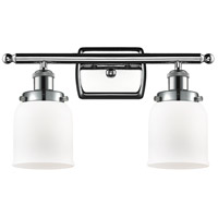 Innovations Lighting 916-2W-PC-G51 Small Bell 2 Light 16 inch Polished Chrome Bath Vanity Light Wall Light Ballston