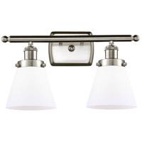 Innovations Lighting 916-2W-SN-G61-LED Small Cone LED 16 inch Satin Nickel Bath Vanity Light Wall Light Ballston