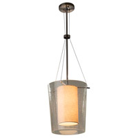 Justice Design Brushed Nickel Textile Pendants