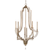 Reflections 8 Light Antique Silver Chandelier Ceiling Light