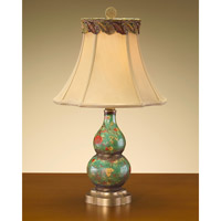 John Richard Portable 1 Light Accent Lamp JRL-7449