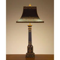 John Richard John Richard Table Lamp  JRL-7970