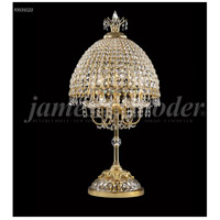 Signature 34 inch 60 watt Gold Table Lamp Portable Light