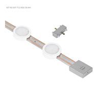 Jesco KIT-RZ-EXT-T12-RD2-30-WH Radianz 120V LED 2 inch White Undercabinet Lighting