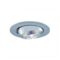 Signature 12V Halogen Chrome Undercabinet Recessed Lighting