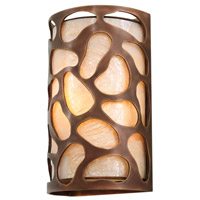 Gramercy 1 Light 7 inch Copper Patina Wall Sconce Wall Light