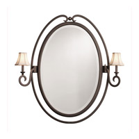 Kalco Lighting Santa Barbara 2 Light Mirror in Satin Bronze 810SZ/S197
