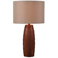 Kenroy Lighting 32790BRN Calico 17 inch 150 watt Brown Textured Leather Table Lamp Portable Light