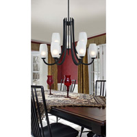 Kenroy Lighting Mirage 9 Light Chandelier in Forged Graphite   91929FGRPH