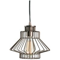 Kenroy Lighting 93883VC Holston 1 Light 11 inch Vintage Copper Swag Pendant Ceiling Light