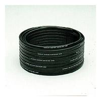 Kichler 15504BK Landscape 12v 12V Black Landscape Cable