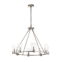 Kichler 43702CLP Signata 8 Light 3 inch Classic Pewter Chandelier Ceiling Light