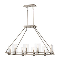 Kichler 43703CLP Signata 8 Light 18 inch Classic Pewter Chandelier Ceiling Light