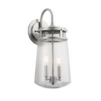 Kichler 49496BA Lyndon 2 Light 18 inch Brushed Aluminum Outdoor Wall Lantern
